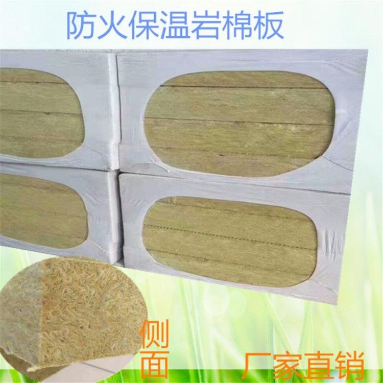 吉林三公分岩棉板 三公分岩棉板制造厂
