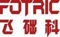 上海熱像科技股份有限公司