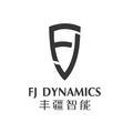 豐疆智能軟件科技(南京)有限公司