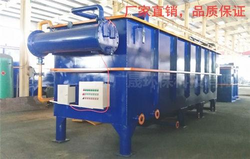 造紙類型污水設備處理效果好機器