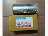 銷售小松S6D110-1Q發動機活塞銷6211-31-2410