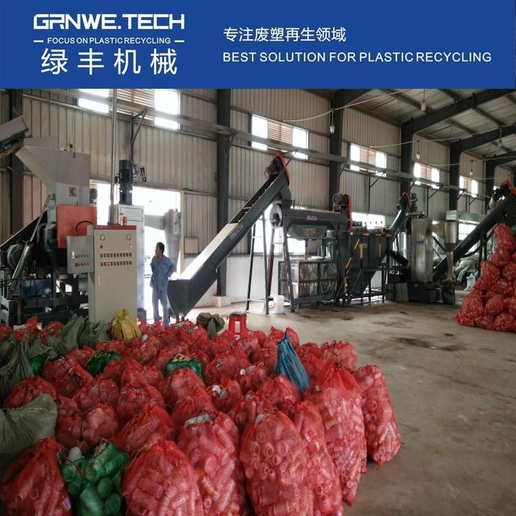 HDPE/PET農藥瓶破碎清洗脫水生產線設備