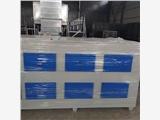 河北厂家专业生产废气处理设备
