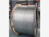 大杨钢芯铝绞线厂家JNRLH/G1A400/50耐热导线直销
