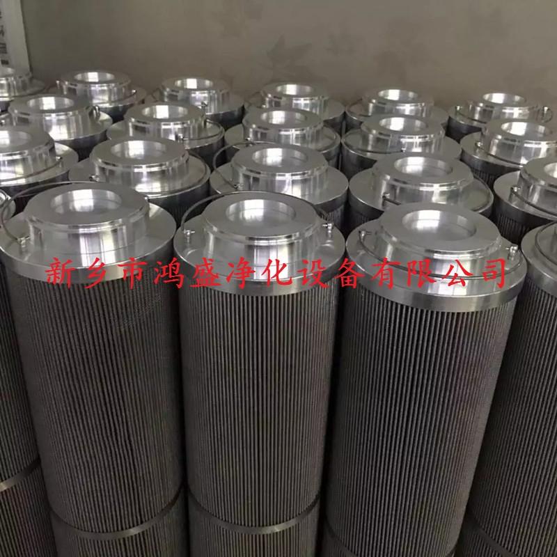 汽輪機潤滑油濾芯0060D010BN4HC