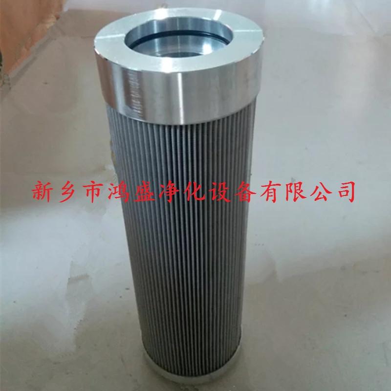 汽輪機組哈氣濾芯1202846