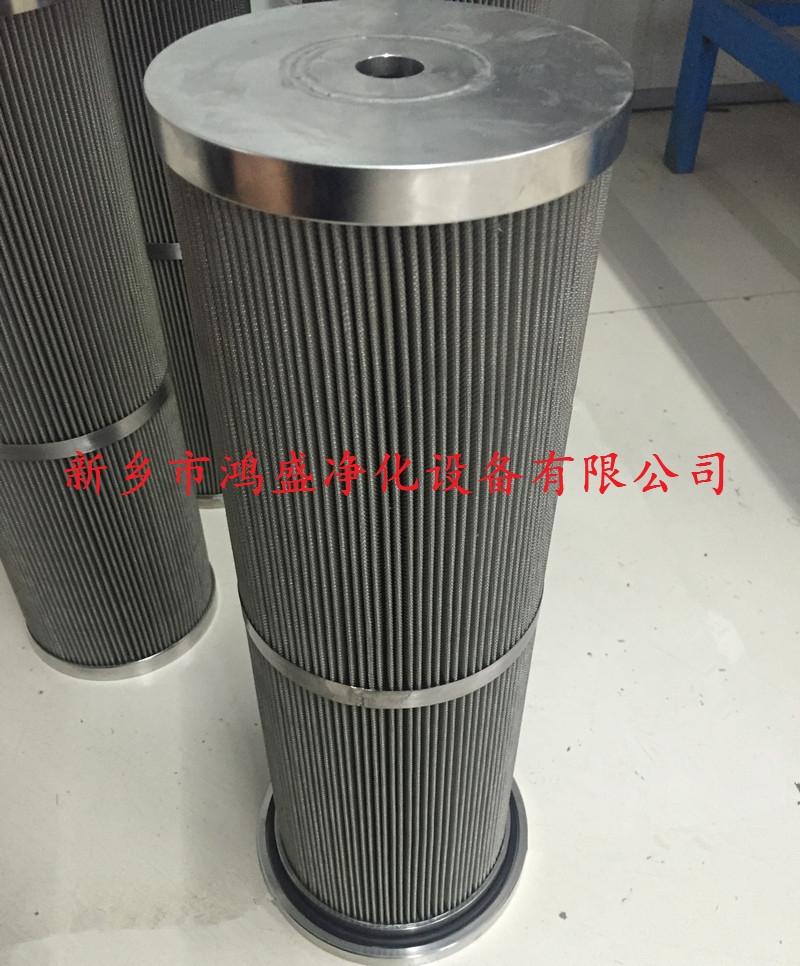 汽轮机组哈气滤芯HC8900FKP16Z