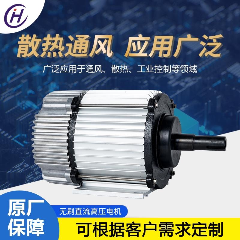 廣州昊誠 無刷直流電機驅動程序 無刷直流電機相電流 220v無刷直流電機
