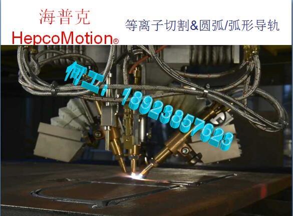 江苏徐州市高速输送回流线HepcoMotion解决方案应用广州权硕