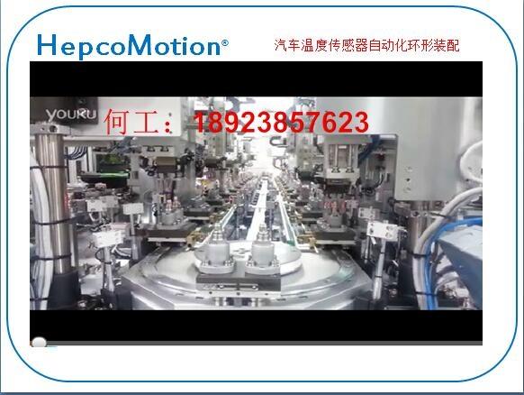 上海英國進口導軌HepcoMotion標準件售后服務隨叫隨到