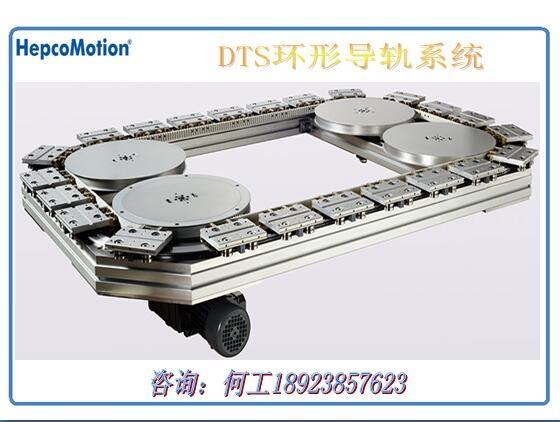 上海黃浦區循環軌道HepcoMotion解決方案應用質保一年