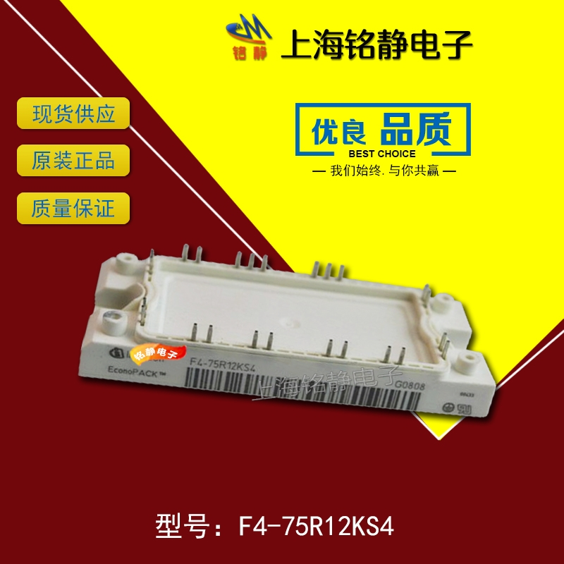 FS450R12OE4 FS450R12KE4 FS450R12KE3英飞凌