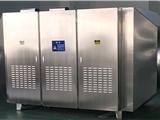 注塑廢氣治理環保達標驗收