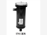 艾默生STAS系列過濾筒液管路過濾桶STAS19213T、STAS19217T