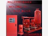 廠家直銷生活供水設備 消防增壓穩壓機組