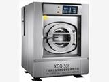 广东快洁龙50公斤全自动洗脱机
