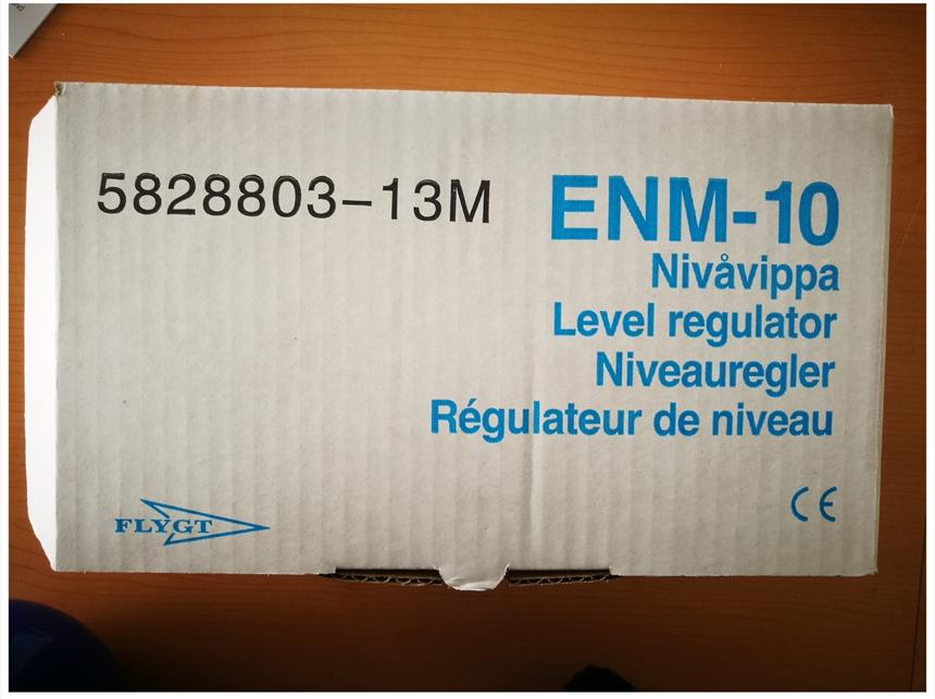 浮球ENM-10懸掛電纜20米13米6米