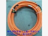 新品销售德国力士乐Rexroth电缆 RKB0011/005.0