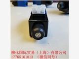 4WE6G6X/EW230N9K4力士樂電磁閥原裝現貨直銷批發
