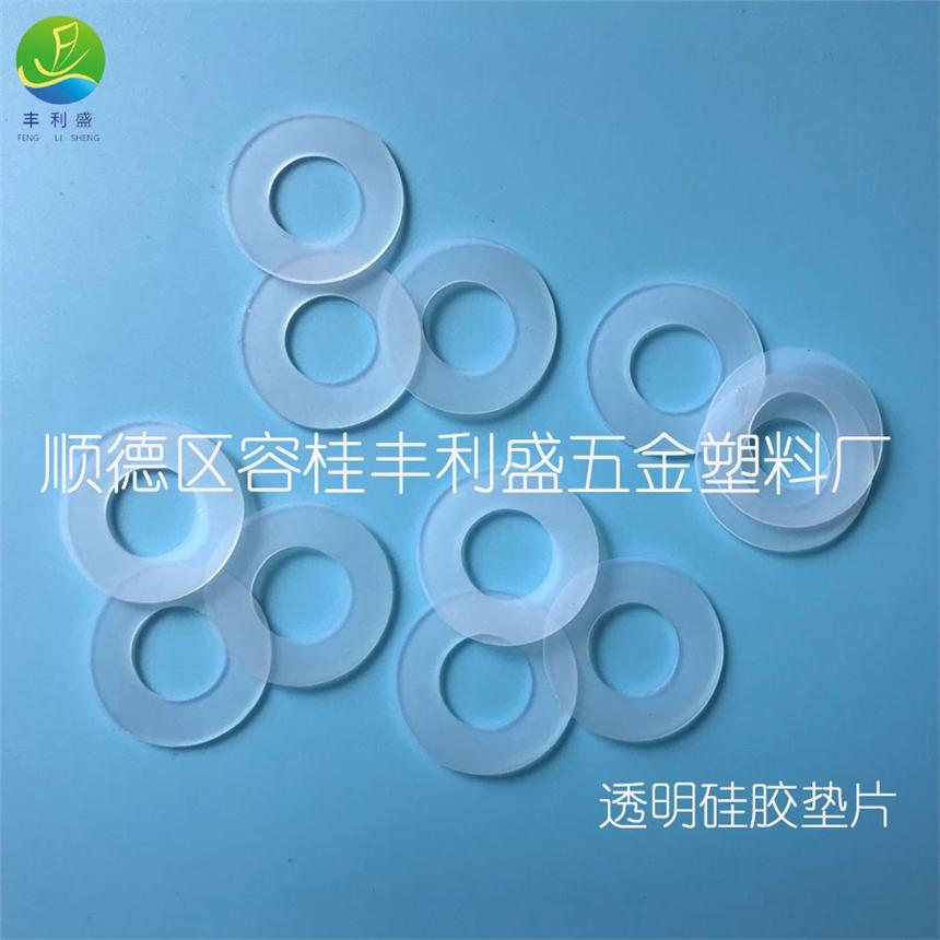 硅胶垫片、塑料瓶盖垫片、透明硅胶垫片