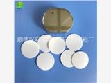 PE雙腹膜墊片、PE物理發泡墊片、塑料墊片