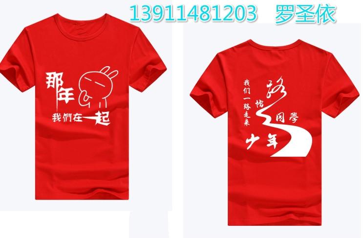乌海活里活面棉花棉服定制/北京西服厂家.罗圣依