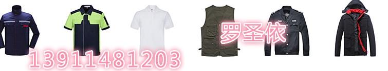 北京反光条雨披定做;网帽印字印logo;太阳棒球帽logo定做