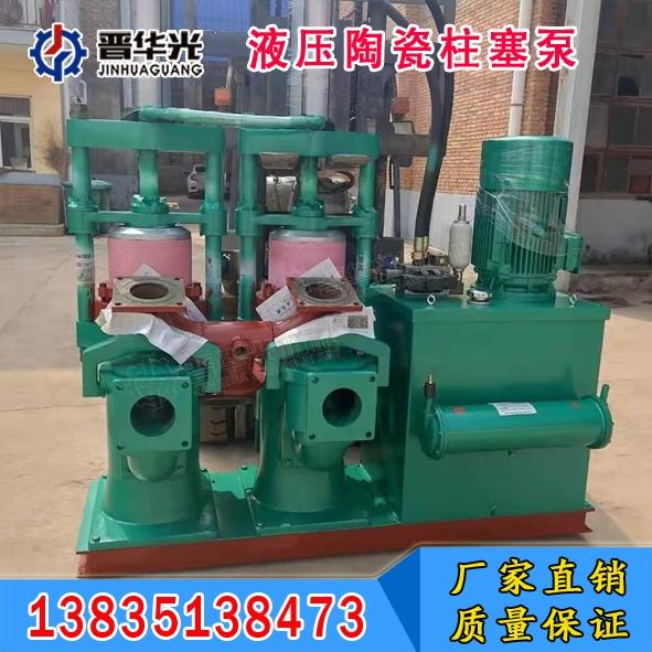 垃圾�E43C64-436493493