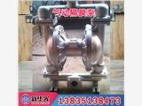礦用氣動隔膜泵廣東梅州煤礦用氣動隔膜泵