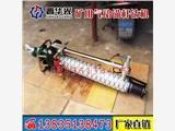 湖北宜昌煤礦用錨索鉆機大功率錨桿機