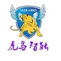 虎鳥(上海)智能科技有限公司