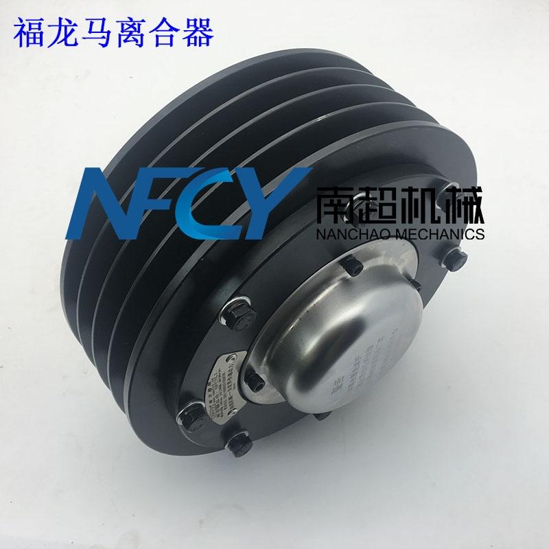 NFCYL1自動離合器總成廈門南超廠家直銷