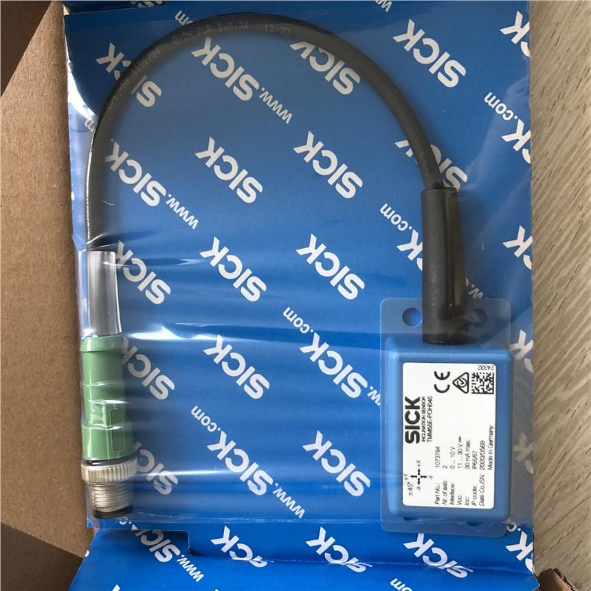 西克SICK德國 傾斜傳感器TMM55E-POH045