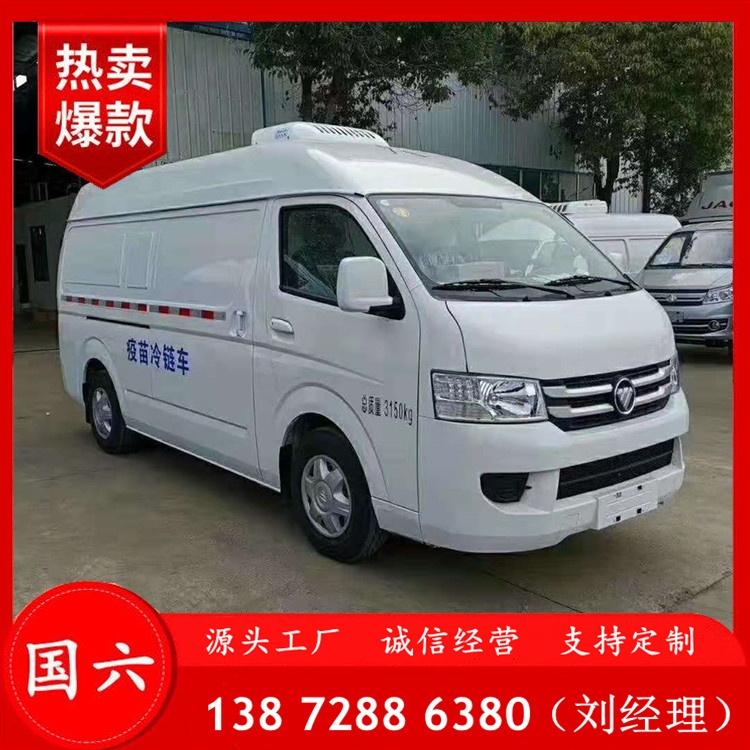 面包冷藏車廠家 福田面包冷藏車圖片 小型冷藏車排名