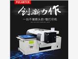 浙江数码直喷印花机 服装打印机 T恤卫衣帆布袋印花机 3d平板喷墨打印机