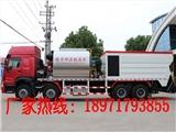 蚌埠市智能型沥青洒布车