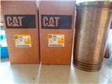 钦州市cat发动机(专业服务)