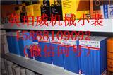 博尔塔拉精河县约翰迪尔强鹿凸轮轴铜衬套R527877哪家好
