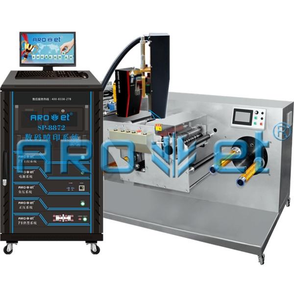 多功能标签二维码喷印设备 多功能标签二维码喷码机价格