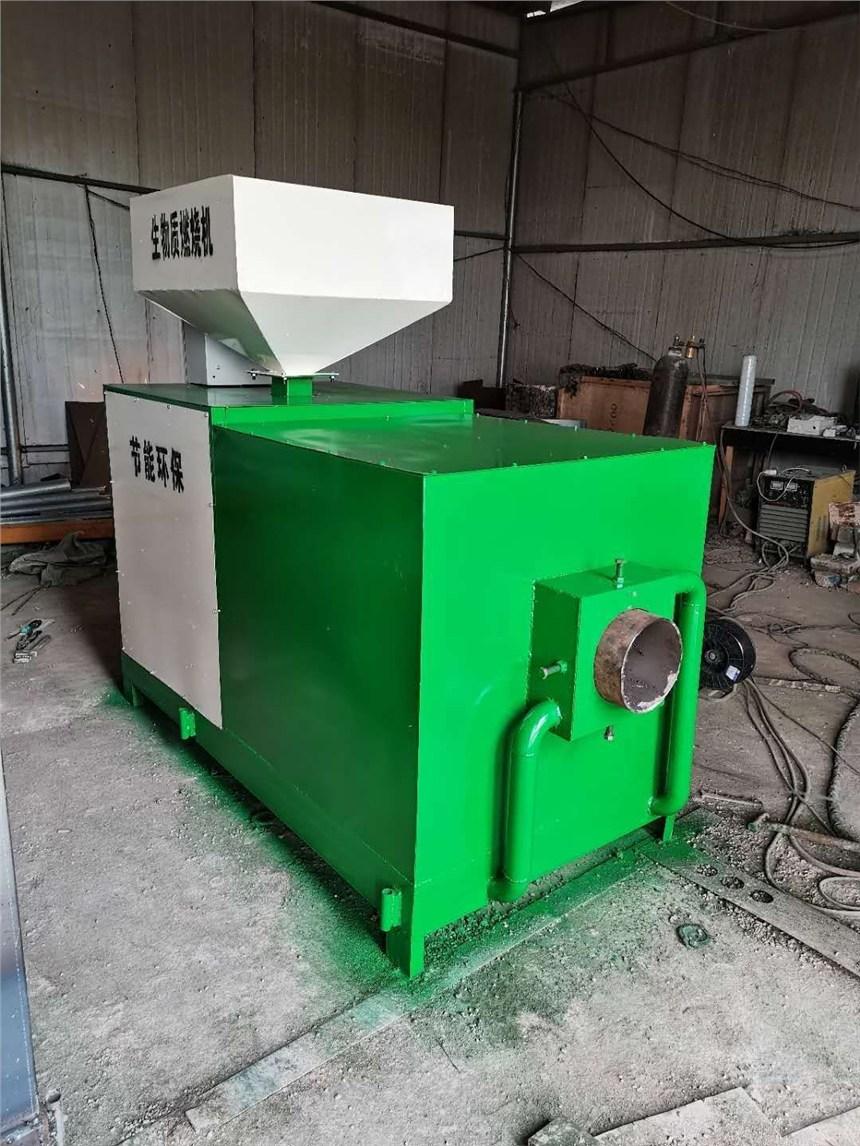 遼寧撫順廠家供應半氣化水冷式生物質燃燒機可以定做