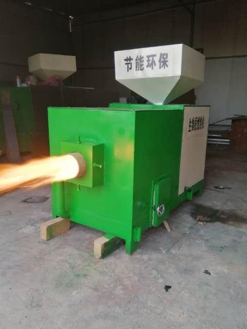 山西長治廠家生產6噸鍋爐生物質水冷木片燃燒機廠家直銷