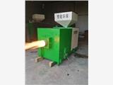 山西长治厂家生产6吨锅炉生物质水冷木片燃烧机厂家直销