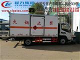 龙岩废弃电池运输车生产厂家