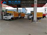 漳州含铬废物运输车生产厂家