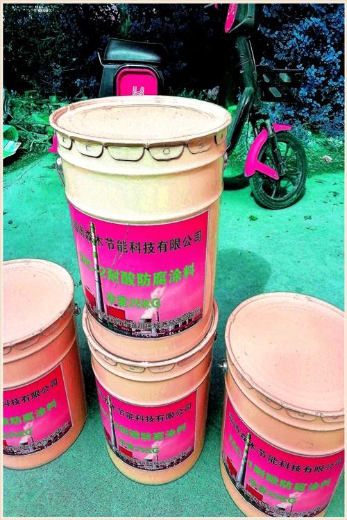廠家現貨供應鋼化膜涂層瓷化耐磨抗滲防腐涂料
