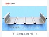 河北鋁鎂錳板3004高立邊65-430鋁鎂錳屋面廠家價格
