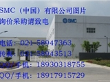 CXSM25-40-Y69A现货代理SMC