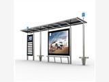 智能公交候車亭