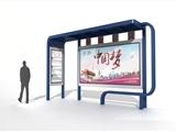 不銹鋼公交站臺