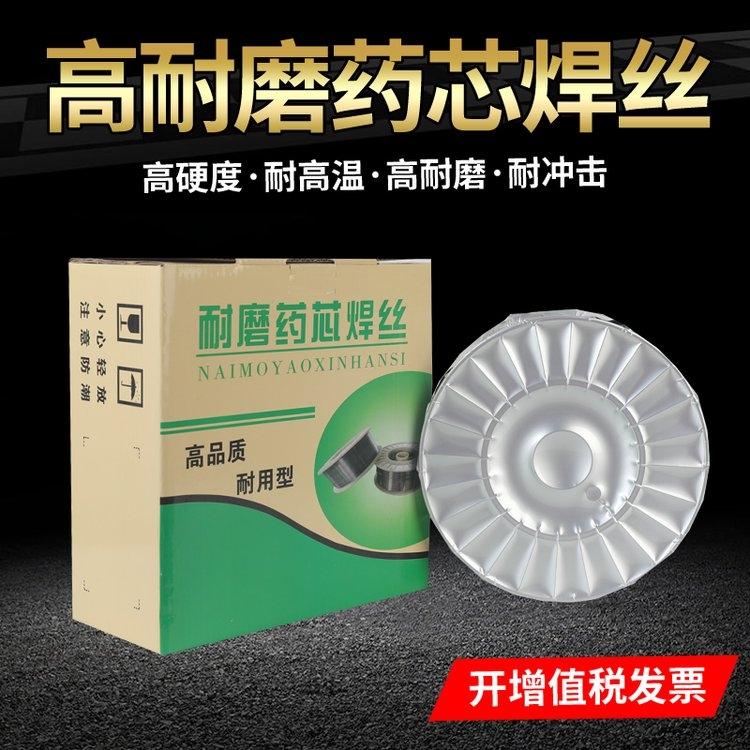 供應山東斯坦福牌YD115(Q)藥心焊絲 YD115高錳鋼耐磨焊絲 1.2 1.6mm